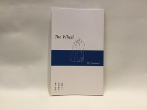 The Wheel 2015 summer【新本】
