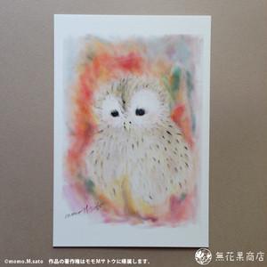 ポストカード「ボレロ」モモMサトウ pc063