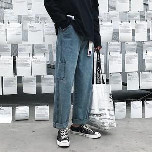 jeans BL2033