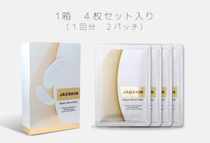 JACSKIN エラスティックマイクロパッチ