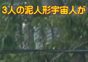 UFO映像 10/16 2分