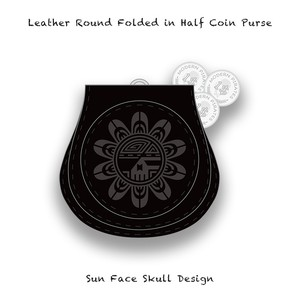 Leather Coin Purse / Sun Face Skull Design 004