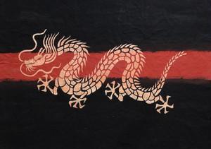 型染版画・龍(赤×黒)