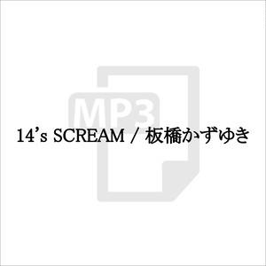 14's SCREAM / 板橋かずゆき