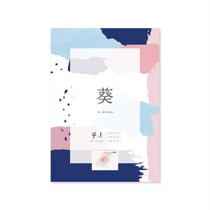 命名書 paint pink×blue / green×yellow[写真あり]