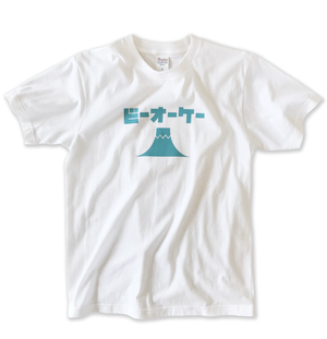 """B.O.K """"カタカナ"""" T-shirt"""