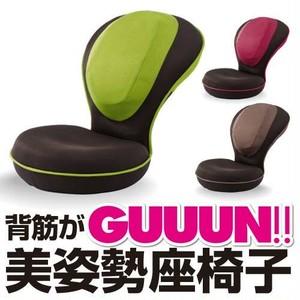 座っているのが楽!【背筋がGUUUN!美姿勢座椅子】