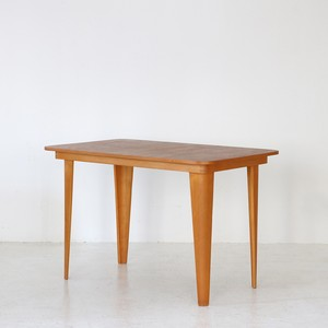 Dining table / Cor Alons for Gouda den Boer