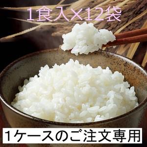 日本のごはん(1食入×12袋)【1ケース】