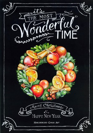 Poster  (christmas&happy newyear)