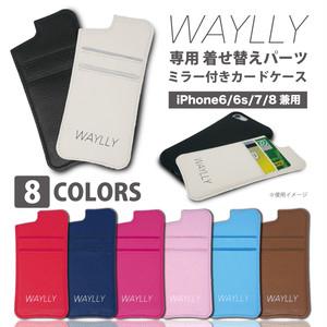 専用ミラー付きカードケース WAYLLY(ウェイリー) iPhone6/6s/7/8 対応!