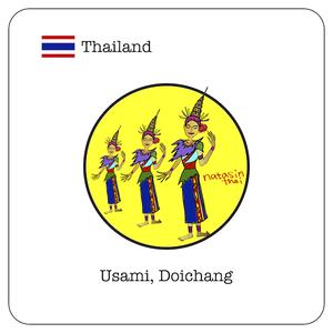 タイ ウサミ ドイチャン / 100g