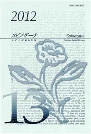 スピノザーナ13 2012