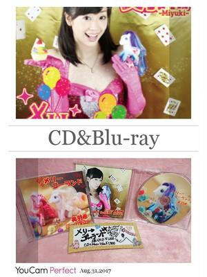 【残り3セット】CD&Blu-ray「メリーゴーランド」