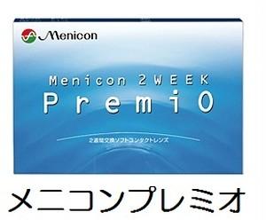 2week メニコン プレミオ BC8.60