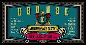 【一般前売券】11/11開催 Ubdobe10周年記念パーティ