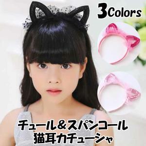チュール スパンコール 猫耳 カチューシャ 女の子 仮装 コスプレ ヘア アクセサリー k19081