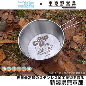 志摩リン シェラカップ本体 [ゆるキャン△]