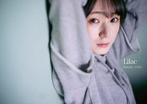 【新刊】Lilac