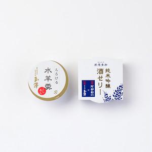 涼菓詰合せ(箱詰 9個入[とろける水羊羹6個/純米吟醸 酒ゼリー3個])