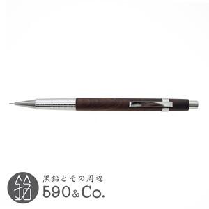 【CRAFT A/クラフトエー】製図用シャープペンシル/本紫檀 (0.5mm)D