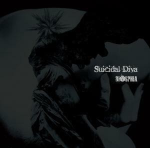 Suicidal Diva Btype