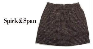 上品な雰囲気が◎ Spick&Span(スピック&スパン)ツイード調ウール素材 こげ茶系 ミニスカート【サイズ:36(ウエスト:70cm)】【USED】【レディ-ス】