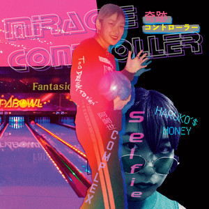 miracle controller(CD-R EP 2018)