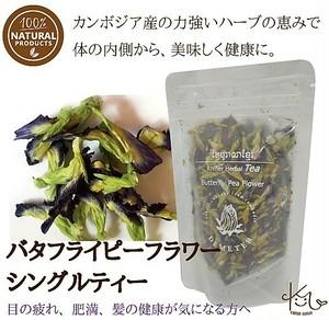 バタフライピーのお花茶 【無添加・ノンカフェイン】