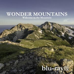 WONDER MOUNTAINS 【Blu-ray版】