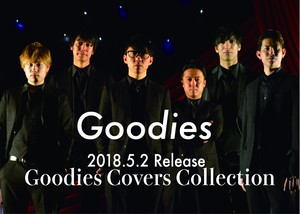 [Goodies]Album「Goodies Covers Collection」特典クリアファイル付き