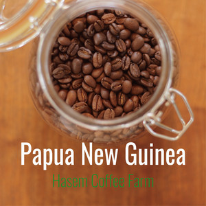 【残りわずか】Papua New Guinea Hasem Coffee Farm