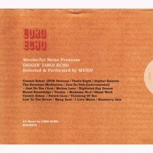 DJ MURO 「Diggin' LORD ECHO」