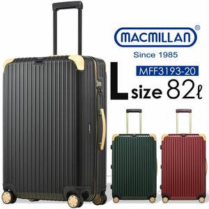 【アウトレット】 MACMILLAN No.3193 Lサイズ ファスナーキャリー