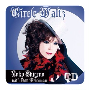 Circle Waltz / Yuko Shigeno (CD)