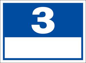 シンプル看板「番号票3(白窓付)」屋外可・送料無料