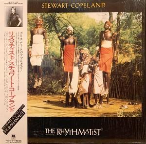 STEWART COPELAND - The Rhythmatist