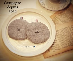 handmade フランスあんパンコースター 2枚セット