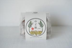 刈谷農園 無農薬生姜のお菓子 【 生姜のど飴 】