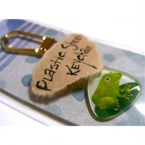 矢浪工房 kaeru Plastic Sheet Keychain-s yks-1404