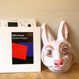 再入荷!Animal Mask Rabbit  ・アニマルマスク ウサギ