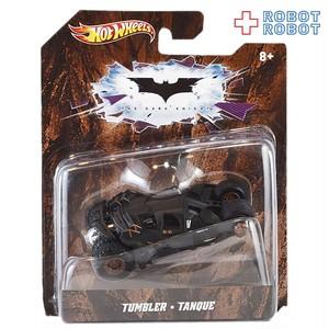 バットマン 2011 ホットウィール 1/50 ダークナイト タンブラー