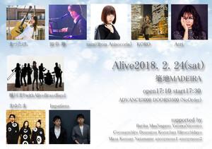 Alive2018.2.24(sat) 協賛DVD