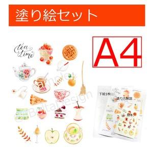 【A4サイズ】秋の塗り絵(りんご)