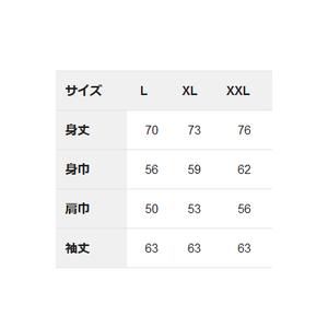 I am NEET スウェット(裏パイル地)
