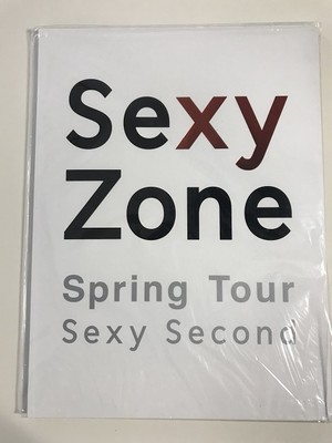 Sexy Zone Spring Tour Sexy Second パンフレット