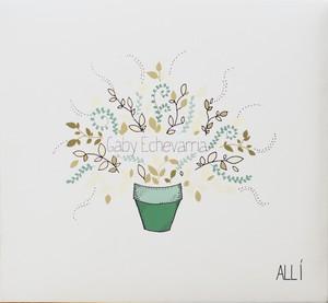 Gaby Echevarria / Alli