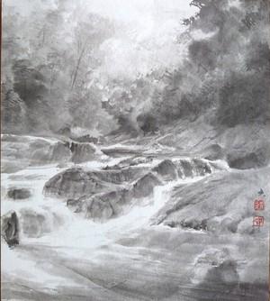 水墨画 色紙「 曲水」song water