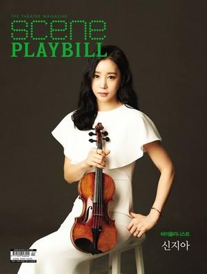 【普通郵便】韓国雑誌「Scene PLAYBILL」4月号