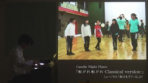 Candle Night Piano「転がれ転がれ-Classical version」